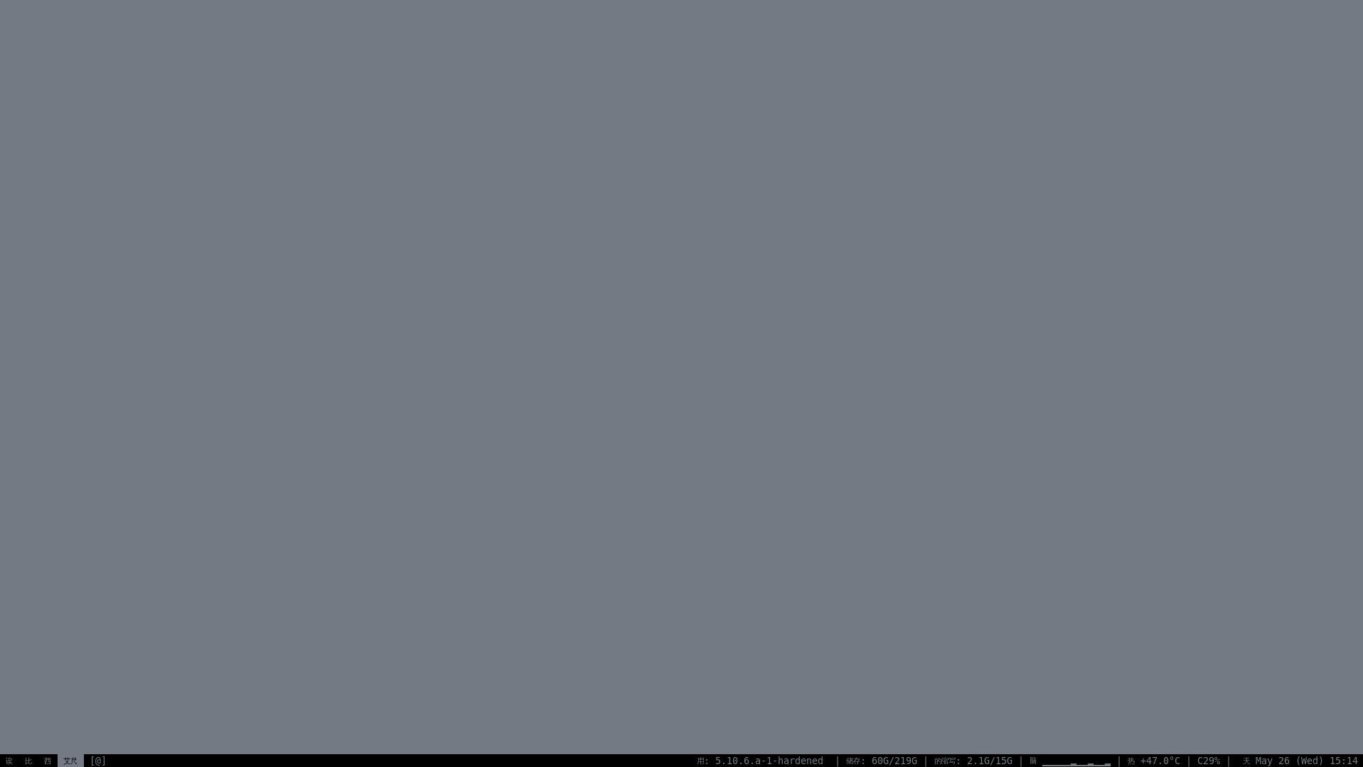 blankdesktop.png